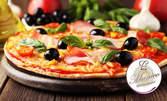 Салата, голяма пица и палачинка, по избор