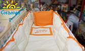 Сладки сънища! Бебешки спален комплект Срамежливко за 53лв