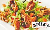 Карирани калмари по гръцки с цветна салата, сос Медитеранео и хрупкави лимони