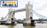 Посети Лондон