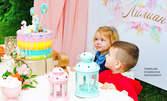 Фотозаснемане на детски рожден ден - с 60 или 120 обработени кадъра
