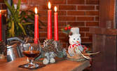 Коледен концерт на изпълнители от Музикален център Dori Dios - на 20 Декември, плюс хапване и чаша вино