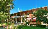 Посетете бившата резиденция на Тодор Живков! 1 или 2 нощувки със закуски, обеди и вечери