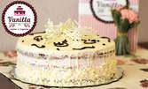 Бутикова торта с 12 парчета, по избор
