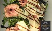 Ризото с морски дарове, телешко с рукола и пармеджано или скариди, калмари и сьомга на грил