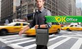 Аксесоари за смартфон, таблет или iPad - химикал, чанта или органайзер