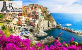 Посети Милано и Лидо ди Йезоло през Август! 4 нощувки със закуски и самолетен транспорт