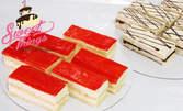 Бисквитена торта, парфе и ябълков сладкиш с канела - по 4 парчета