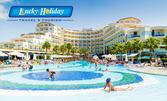 Ранни записвания за луксозна почивка в Кушадасъ през 2022г! 7 нощувки на база Ultra All Inclusive в Otium Sealight Resort*****
