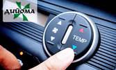 Профилактика на климатична система на автомобил, плюс бонус - преглед на ходова част