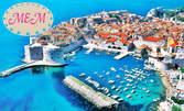 В Черна гора за 22 Септември! Екскурзия до Цетине, Будва, Дубровник, Котор и Тирана с 2 нощувки със закуски и вечери, плюс транспорт