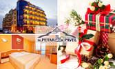 Коледа в Поморие! 2, 3, 4 или 5 нощувки със закуски и 2 празнични вечери, плюс SPA