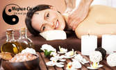 Класически масаж на цяло тяло с масла по избор, плюс масаж на глава или лице