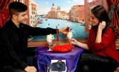 Студийна фотосесия за Свети Валентин с 10 обработени кадъра