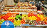 Предколеден шопинг в Одрин, Чорлу и Люлебургаз! Нощувка със закуска, плюс транспорт