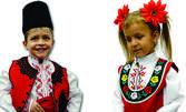 4 посещения на народни танци за деца от 6 до 9г