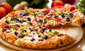 Избери си вкусно хапване от менюто на Пицарии Верди - на половин цена