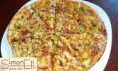 Голяма пица с Чоризо или Бирено мезе с пилешки филенца, пикантни крилца и пържени картофки