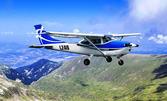 Панорамен полет до Рила с разглеждане на в. Мусала и пистите над Боровец за до трима
