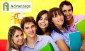 Интензивен курс по испански език, ниво А1