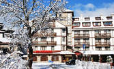 На ски и SPA в Банско! 2 или 3 нощувки със закуски за двама