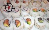 Суши сет по избор! Ура сет с 18 хапки или Пикантен сет с 14 хапки