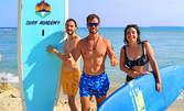 1 или 3 часа обучение по Хавайски сърф, уиндсърф или SUB борд - в Равда, Несебър, Слънчев бряг или Свети Влас