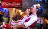 8 посещения на народни танци