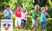 """Еднодневно посещение на Пролетна занималня """"За пет дни около света"""" за деца от 6 до 12г"""