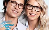 Модерни диоптрични очила с изискана рамка по избор и висококачествени стъкла Essilor Smile и безплатен монтаж