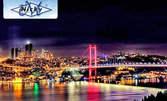 За Нова година в Турция! 3 нощувки със закуски в Хотел Simper*** в Истанбул