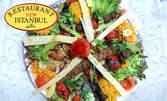 1.5кг плато с кебап асорти от турската кухня, крилца на скара и гарнитура