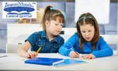 Безплатен двуседмичен курс по английски език за ученици от 1 до 7 клас