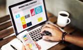 Онлайн или присъствено обучение по Маркетинг, Счетоводство или Връзки с обществеността с 24 астрономически часа