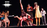 """Балет Арабеск представя спектакъла """"Тъй рече Заратустра"""" и филм-спектакъла """"Дневникът на Дракула"""" на 17.02"""