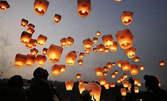 Пуснете пожеланията си в небето! Китайски летящи фенери