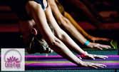 3 посещения на йога по избор