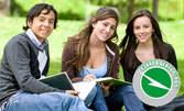 Езиков курс по английски или немски ниво по избор