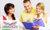 Курс по английски или руски език - ниво А1