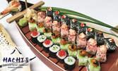1кг екзотично хапване за вкъщи! Суши сет Кайзен с 30 хапки, плюс 1 брой Темаки суши