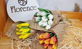 За 8 Март! Връзка от лалета или рози, 3 засадени иглики в панер или луксозен букет в подаръчна кутия