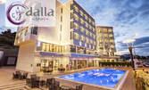 Нова година в Гелиболу, Турция! 3 нощувки със закуски и 2 вечери в Хотел Hampton by Hilton