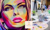 3 часа рисуване