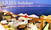 Майски празници в Кушадасъ! 5 нощувки на база All Inclusive в хотел Omer Holiday Village****