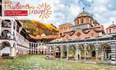 Посети Сандански, Мелник, Рупите, Роженски манастир и Рилски манастир през Юли! 2 нощувки със закуски, плюс транспорт