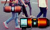 Музикална станция Sharp Boombox, плюс безплатна доставка