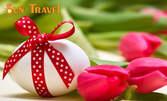 Великден в Гърция! Екскурзия до Солун, Аспровалта и Кавала с 2 нощувки и транспорт