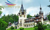 Октомврийска екскурзия до Синая, Брашов и Букурещ! 2 нощувки със закуски и транспорт