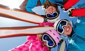 Пълен сервиз на ски в Чепеларе - запълване, шлайфане на пластмаса, заточване на кантове и полиране