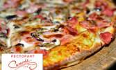 Пица по избор, или домашна торта, кафе и сок от бъз